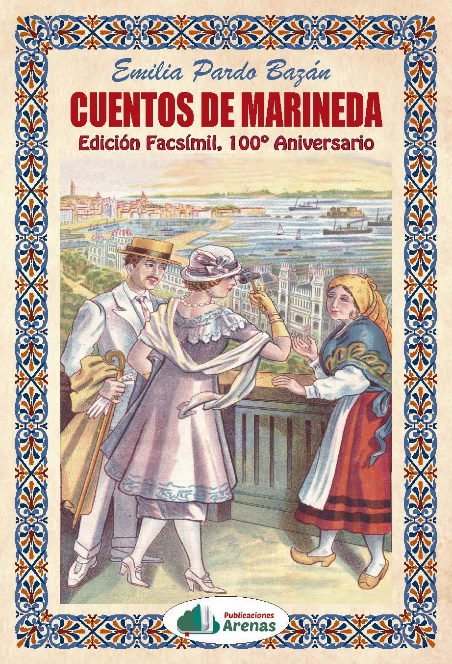 Portada-CUENTOS-DE-MARINEDA.jpg